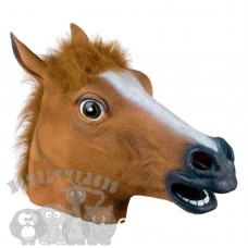 Brown Horse (Budget)